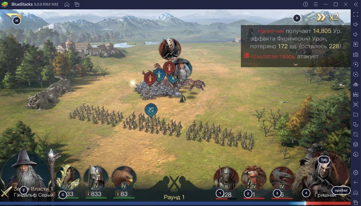 Властелин колец Битва воинств на ПК